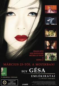 Egy gésa emlékiratai